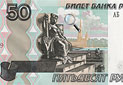 Gra Money Detector Russian Ruble